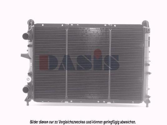Chladič motora AKS DASIS Dommermuth GmbH & Co. KG