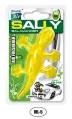 SALLY Vanilla (AirPower)