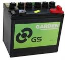 Bateria pre zahradnú techniku YUASA 26AH