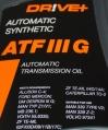 DRIVE+ ATF III G 5L   ...